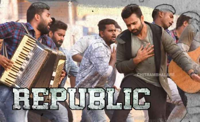 Republic movie 10 days box office collection