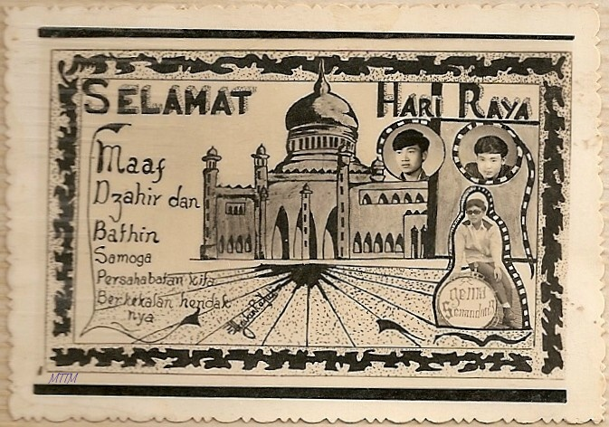 Hari Raya cards from the 60's and the 70's (1/6)