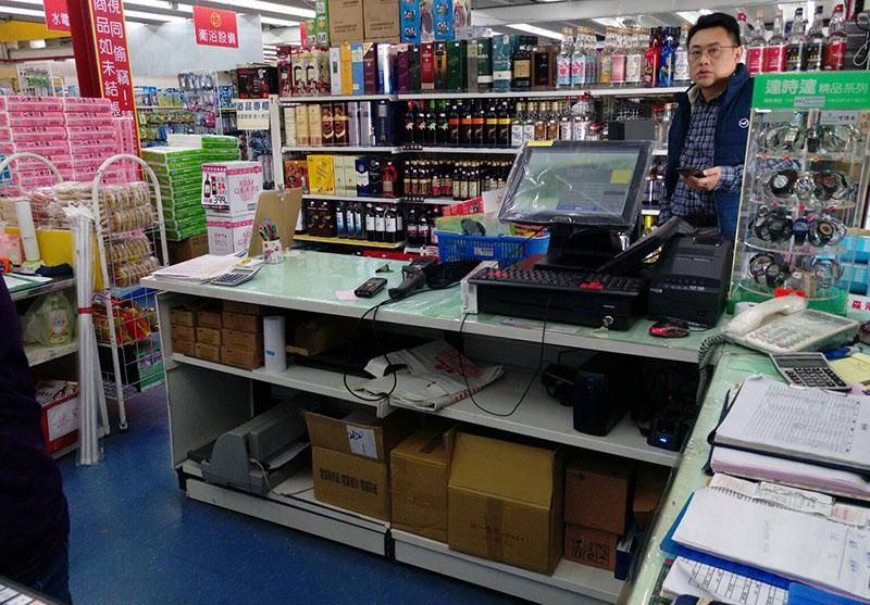 興源五金大賣場淡水店_五金零售POS收銀機系統導入