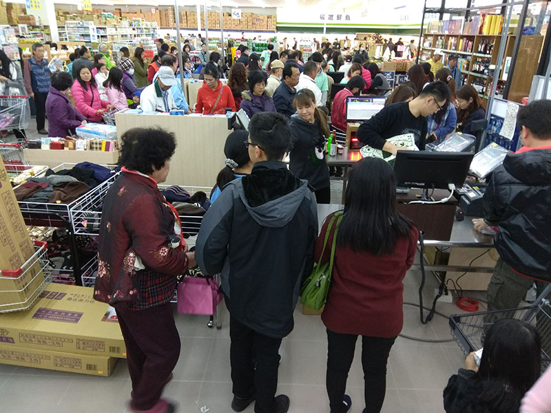 大盤大生鮮百貨南投復興店_五金零售POS收銀機系統導入
