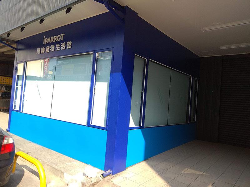 翔帥寵物生活館軍功店零售POS收銀系統導入