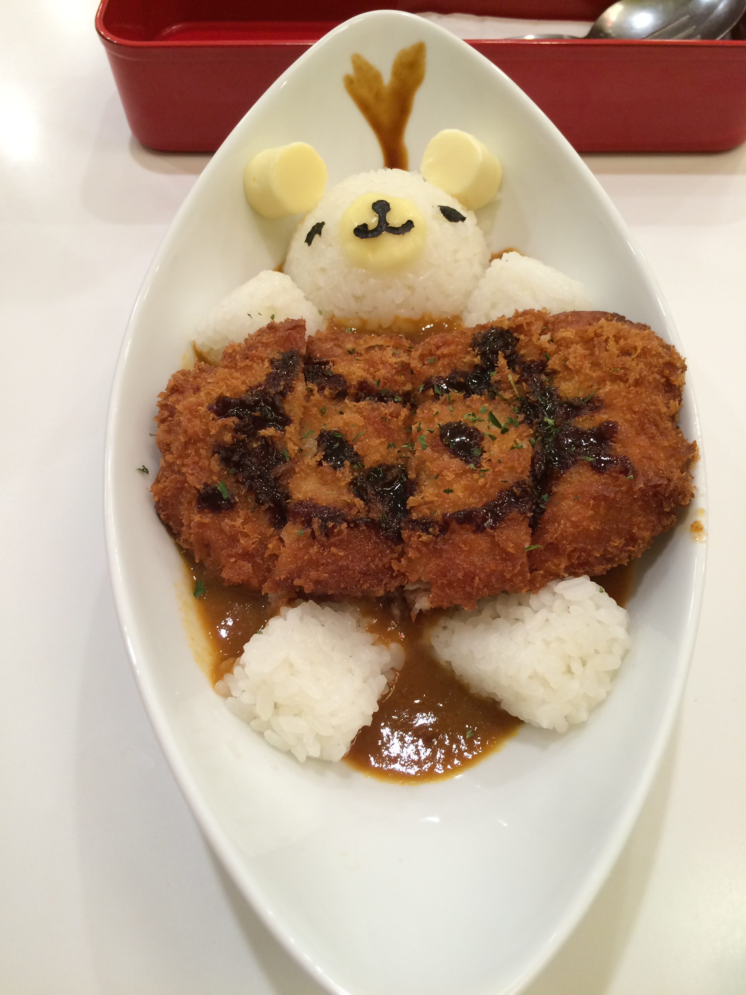 Curry rice in the shape of a bear!