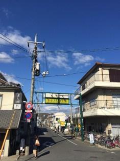 My new neighborhood in Okayama...