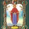Acoperamantul Maicii Domnului