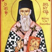 Dionisie_Zakynthos