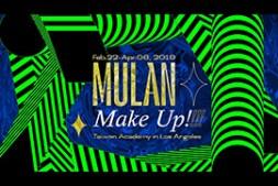 Mulan, Make Up