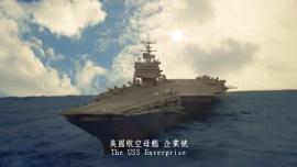 Chi-Wen Gallery_Chang Li-Ren_Battle City 1 - The Glory of Taiwan EP3_02_2010-2017