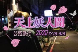 影片放映banner 片頭-1_270x180