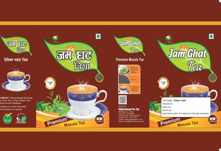 jam ghat masala tea