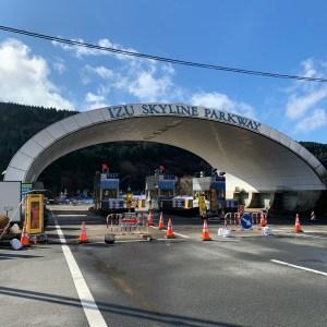 伊豆スカイライン入口・熱海峠料金所