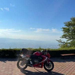 西蔵王公園・展望広場から山形市内を眺めるwith CBR650R