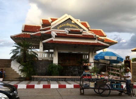 Mukdahan_Afternoon view_1