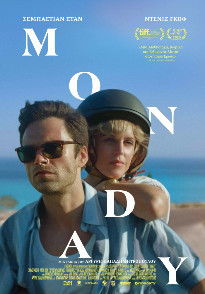 MNDAY_Poster_70X100_GRE_wo