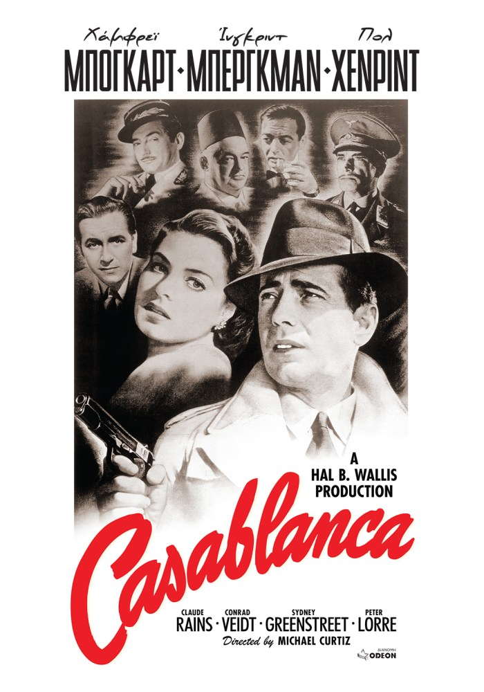 Casablanca Reissue Poster_LR