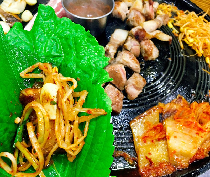 A Foodie's Guide: Korean BBQ for Dummies