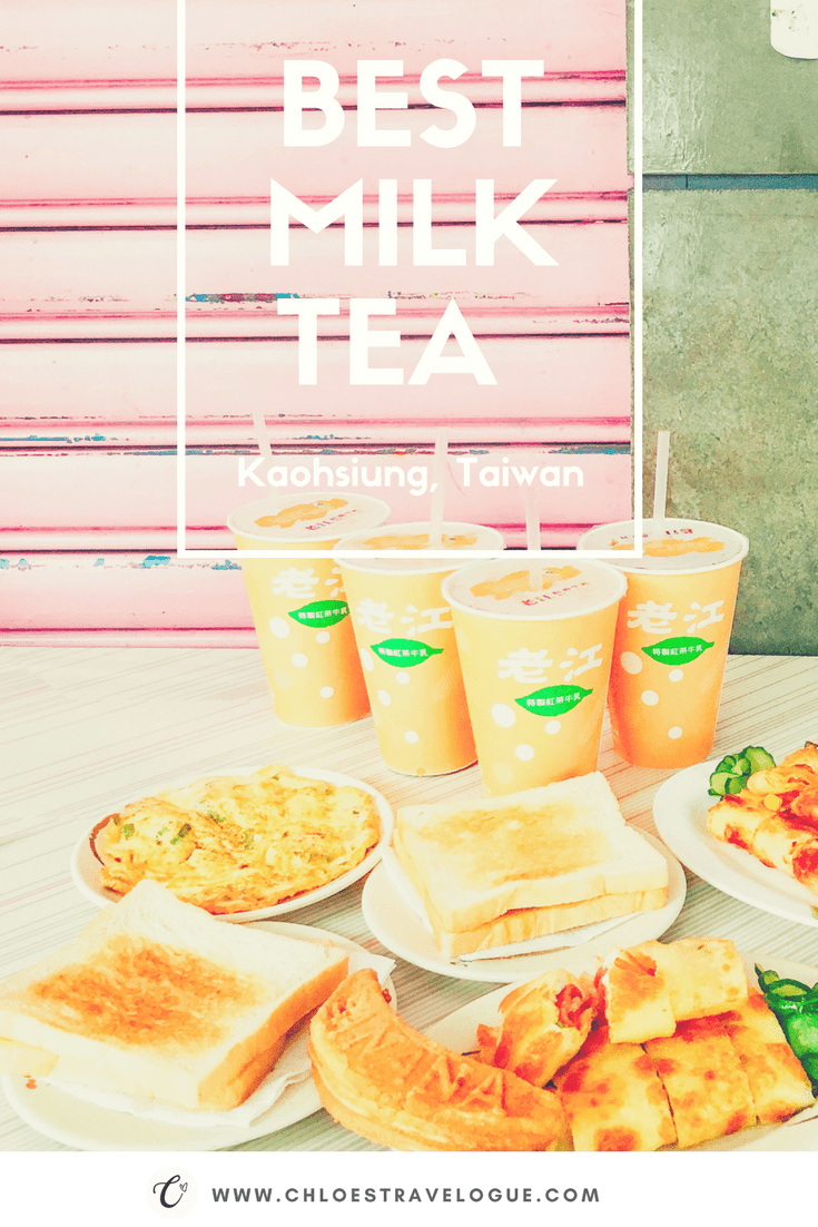Best Milk Tea in Kaohsiung, Taiwan | The Famous, The Old & The New | www.chloestravelogue.com
