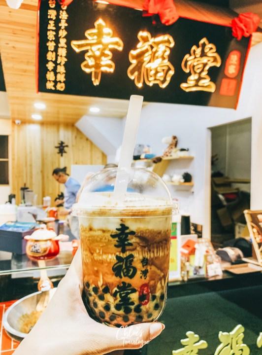 "Best Milk Tea in Taiwan (Kaohsiung) - ""stir-fried"" Brown Sugar Pearl Milk at Xing Fu Tang   #Kaohsiung #Taiwan #Milk-tea #bubbletea #bobatea #pearltea #brownsugarbubbletea"