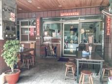 Best Kaohsiung Food - Gang Yuan Beef Noodle Soup | #Kaohsiung #Taiwan #foodguide #KaohsiungFood #KaohsiungRestaurants #beefnoodlesoup