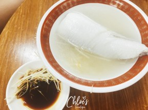 Best Kaohsiung Food - Classic Southern Taiwanese Breakfast at Lao Chai Milk Fish Porridge | #Kaohsiung #Taiwan #foodguide #KaohsiungFood #KaohsiungRestaurants #milkfish