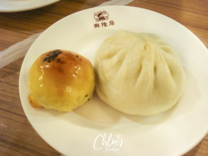 Best Kaohsiung Food - Breakfast at Xing Long Ju | #Kaohsiung #Taiwan #foodguide #KaohsiungFood #KaohsiungRestaurants #youtiao #baozi #danbing