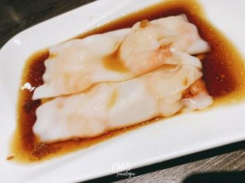 25 Best Restaurants in Kaohsiung, Taiwan (by a local) | Dim Sum at Zheng Xian Chang Fen | #Kaohsiung #Taiwan #foodguide #KaohsiungFood #KaohsiungRestaurants