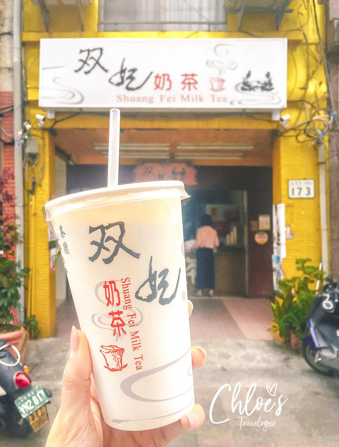 Best Milk Tea in Kaohsiung, Taiwan   Classic Kaohsiung Bubble Tea: Shuang Fei  #Kaohsiung #Taiwan #Milktea #bubbletea #bobatea #pearltea