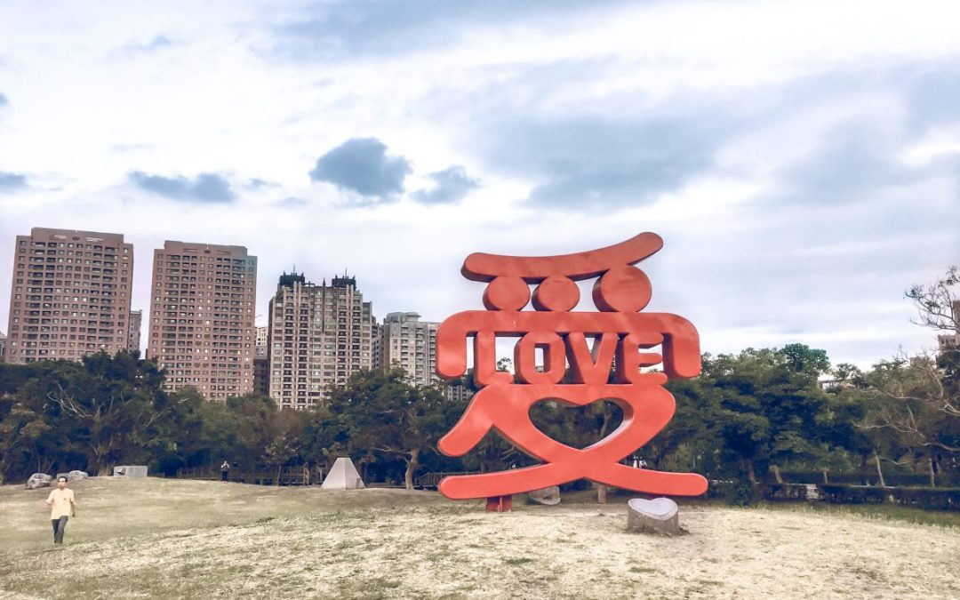 4 Perfect Days in Kaohsiung, Taiwan