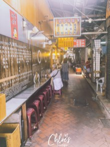 Things to Do in Kaohsiung, Taiwan | Eat Your Belly's Contend at Yan Chen Pu Eatery Alley | #Kaohsiung #Taiwan #Kaohsiungfood #YanChenPu