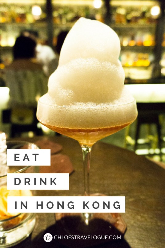 A Foodie's Guide to Hong Kong | The Mouth-Watering Itinerary in the Greatest Food City #hongkong #food #hongkongfood #discoverhongkong #hongkongnightlife #cocktails #cocktailbar #quinary #aquaspirit #theoldman