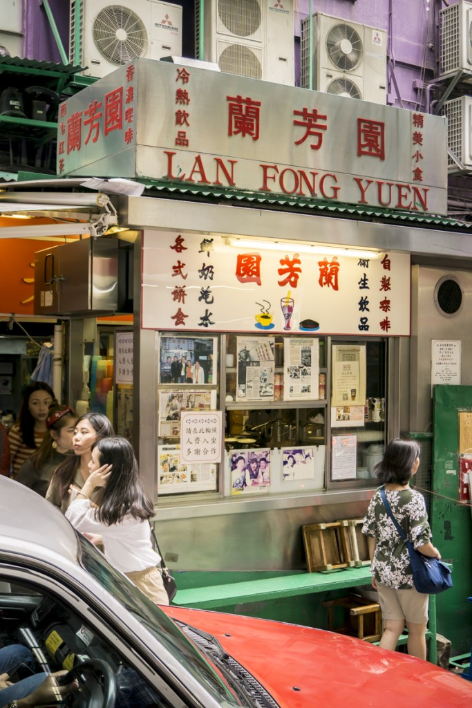 Hong Kong Food Diary | The Mouth-Watering Itinerary in the Greatest Food City #hongkong #food #hongkongfood #discoverhongkong #lanfongyuen #chachaanteng #milktea