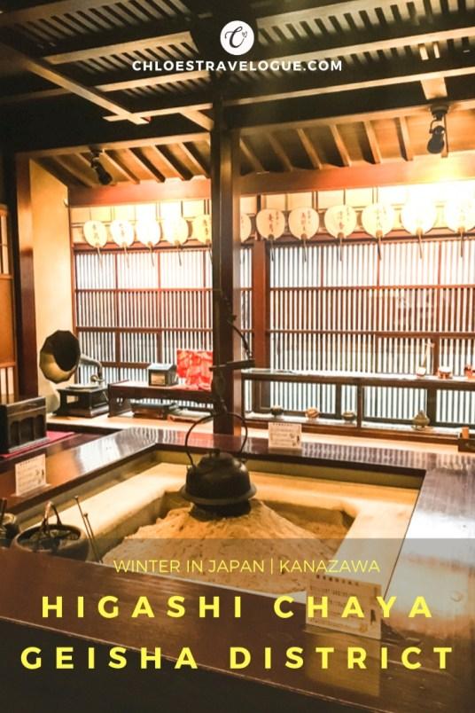 Higashi Chaya: Kanazawa Geisha District | An intimate visit behind the closed doors of Japanese edo-period geisha house | #Kanazawa #higashichaya #Geisha #shima #kaikaro #irori #japanesedessert #goldleaf | chloestravelogue.com