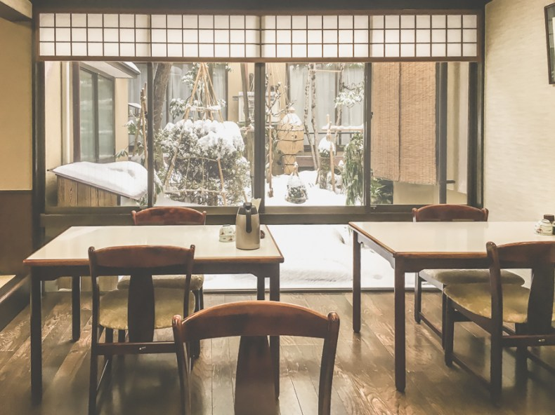 Where to Stay in Kanazawa | Immerse yourself in local hospitality and traditional Japanese hotel experience at Kanazawa Ryokan. | Kanazawa #KanazawaRyokan #JapaneseRyokan #Ryokan #tatami #Kaiseki #JapaneseCuisine | chloestravelogue.com