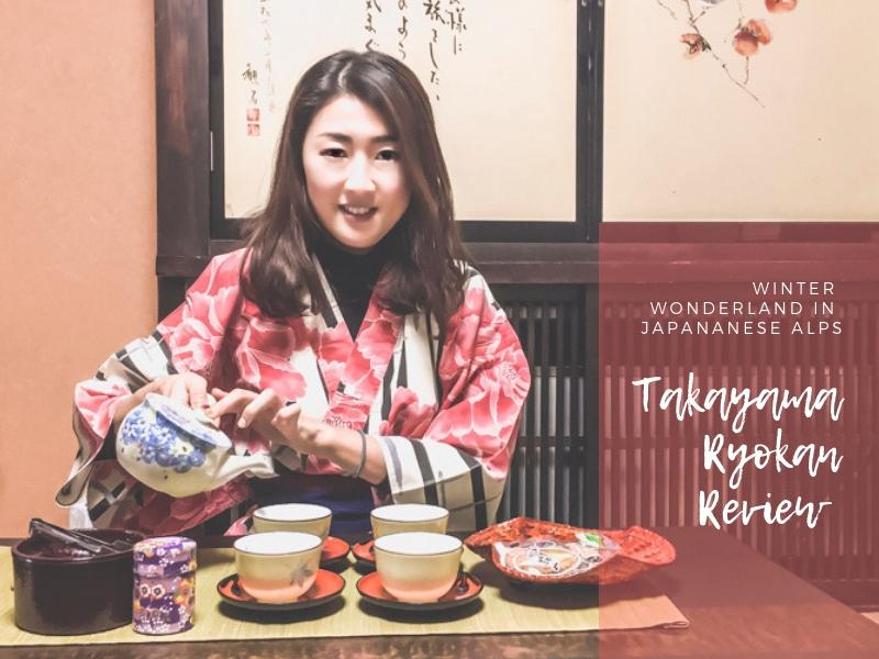 Winter in Japan | Takayama Hotel Review: Ryokan Asunaro