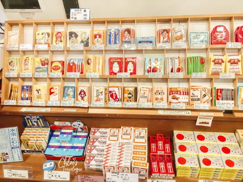 Toyama Traditional medicine_-2