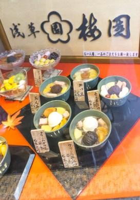 Asakusa Food   Traditional Japanese Desserts - Oshiruko, Dorayaki, Anmitsu   #Asakusa #Tokyo #ThingstoDoinAsakusa #AsakusaRestaurant #Nakamise #AsakusaFood #JapaneseDesserts #Oshiruko #Anmitsu