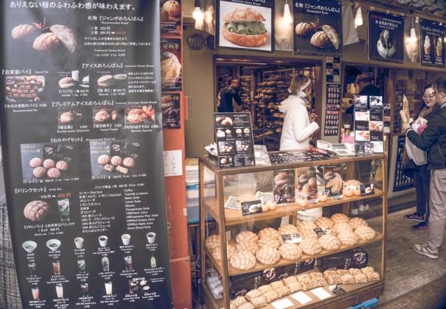 Asakusa Restaurant | Asakusa Kagetudo - Melon Pan | #Asakusa #Tokyo #ThingstoDoinAsakusa #AsakusaRestaurant #Nakamise #AsakusaFood #MelonPan