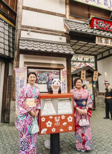 Things to Do in Asakusa   Tokyo Places to Visit: Hanayashiki - Japan's oldest amusement park   #Asakusa #Tokyo #ThingstoDoinAsakusa #Hanayashiki #Nakamise #AsakusaFood Things to Do in Asakusa   Tokyo Places to Visit: Hanayashiki - Japan's oldest amusement park   #Asakusa #Tokyo #ThingstoDoinAsakusa #Hanayashiki #Nakamise #AsakusaFood