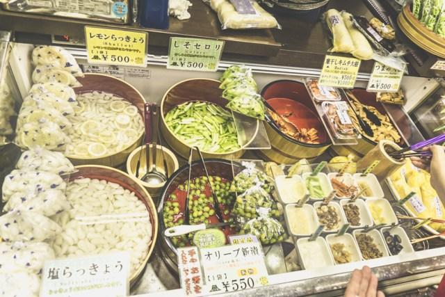 Asakusa Food   Japanese Pickled Vegetables   #Asakusa #Tokyo #ThingstoDoinAsakusa #AsakusaRestaurant #Nakamise #AsakusaFood #JapanesePickledVegetables