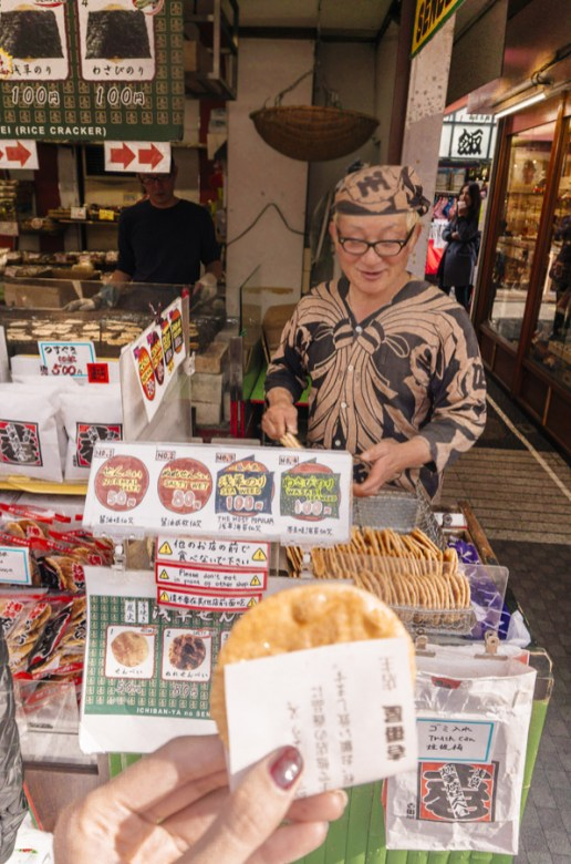 Things to Do in Asakusa | Asakusa Street Food & Etiquette: Yokan, Senbei Rice Cracker, Red Bean Paste Manju | #Asakusa #Tokyo #ThingstoDoinAsakusa #KaminarimonGate #Nakamise #AsakusaFood