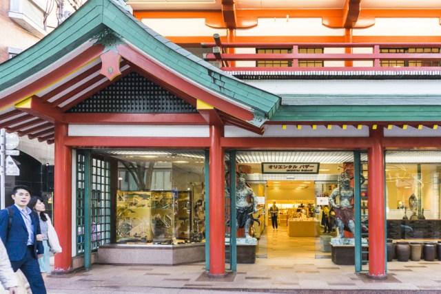 Japan Souvenirs | Tokyo souvenir shops in Omotesando, Tokyo | #JapanSouvenir #TokyoSouvenirsShopoping #Omotesando #Aoyama #Tokyo #Japan #OmotesandoShopping #CatStreetTokyo #OrientalBazaar #kiddyland