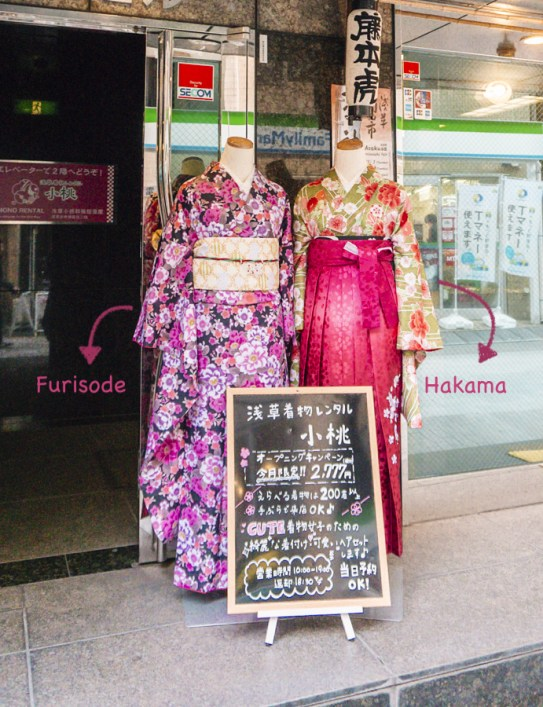 Kimono Rental | Types of Kimono: Furisode vs. Japanese Hakama | #kimono #Asakusa #Tokyo #ThingstoDoinAsakusa #kimonoRental #furisode #hakama