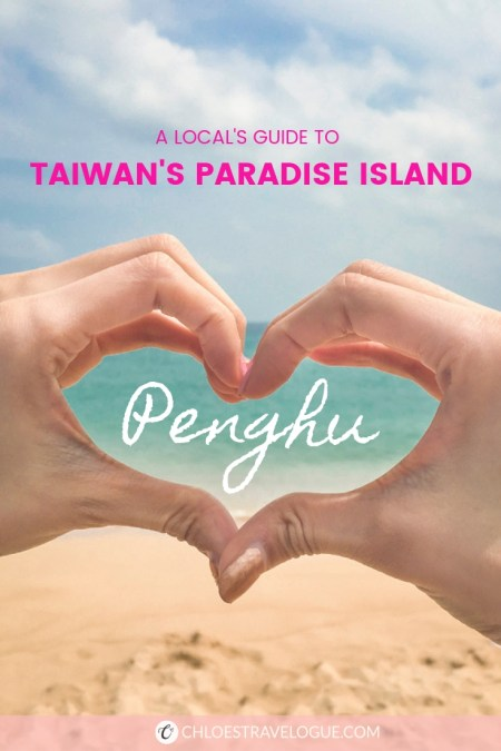A Local's Guide to Penghu Island Taiwan | 15 Best Things to Do in Penghu + What to Eat + Travel Tips #penghu #Taiwan #澎湖