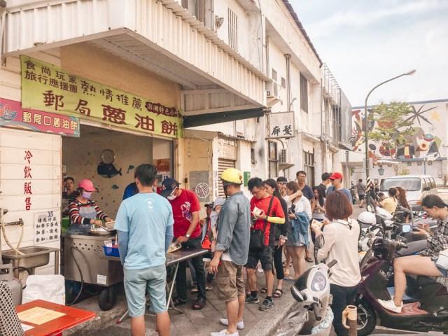 Penghu Taiwan 3 Day Itinerary | What to Eat in Penghu - Post Office Scallion Cake (蔥油餅) | #Penghu #Taiwan #澎湖
