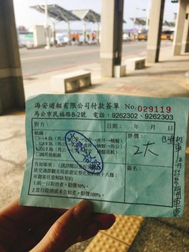 Penghu Taiwan 3 Day Itinerary | Day 3 Qimei & Wangan Boat Tour | #Penghu #Taiwan #澎湖