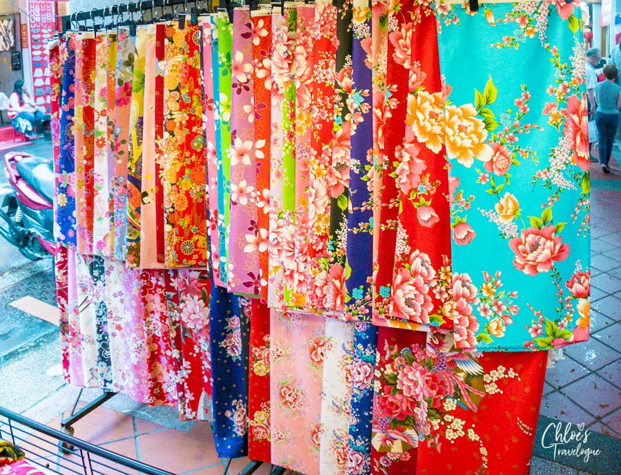 Dihua Street, Taipei - Yongle Fabric Market | #Taipei #Taiwan #Dadaocheng #DihuaStreet #迪化街 #大稻埕