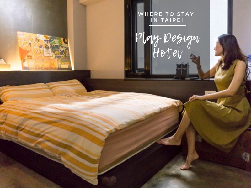 Play Design Hotel Taipei: An award-winning Taipei Boutique Hotel | Don't stay at a hotel when you can live in a design gallery.