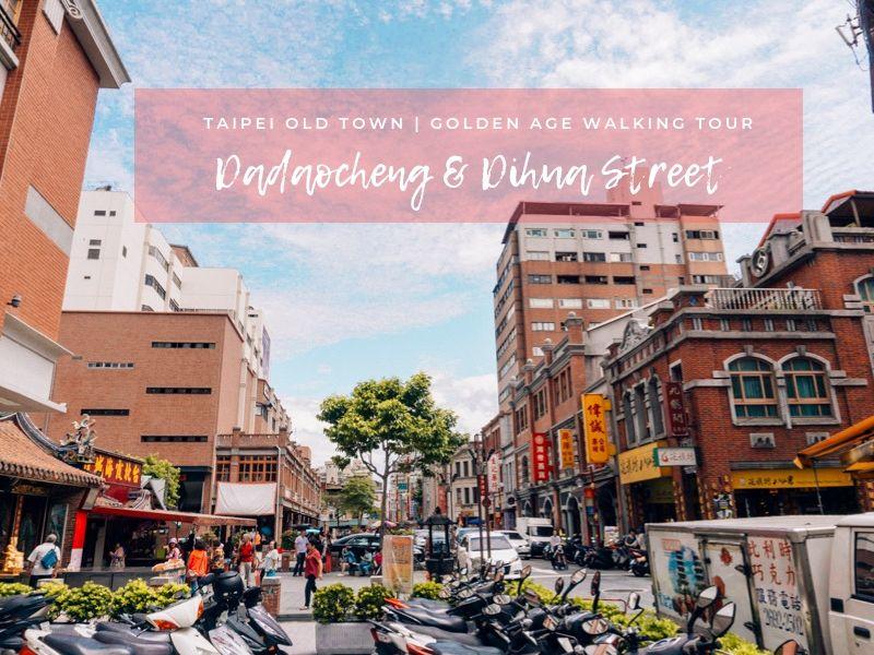 Dadaocheng & Dihua Street, Taipei | #Taipei #Taiwan #Dadaocheng #DihuaStreet #迪化街 #大稻埕