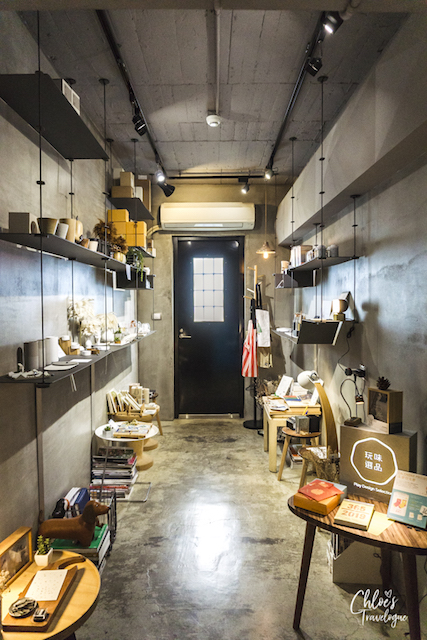Play Design Hotel Taipei | Award-winning Taipei Boutique Hotel - Play Design Lab Micro Shop - CHLOESTRAVELOGUE.COM #Taipei #BoutiqueHotel #PlayDesignHotel #Taiwan #TaipeiHotels #homeinspiration