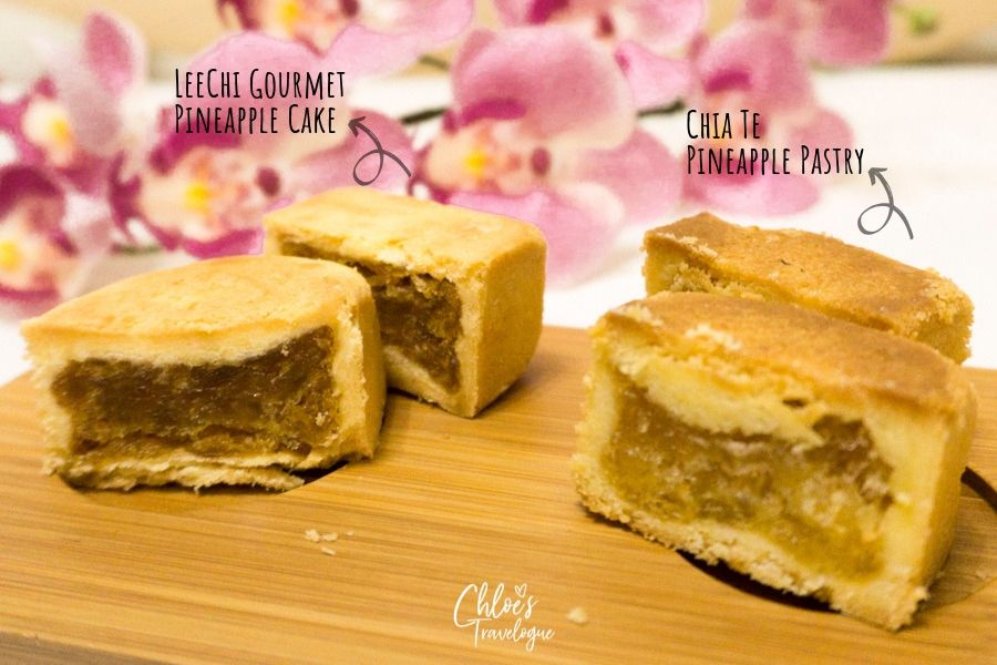 Best Pineapple Cake in Taipei: Chia Te Pineapple Pastry vs. LeeChi Gourmet Pineapple Cake | #Taiwan #PineappleCake #PineappleTart #ChiaTePineappleCake #LeeChiPineappleCake #mustbuysouvenir #whattobuyintaiwan