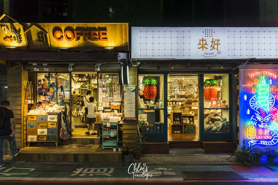 Taipei Itinerary 3 Days (Written by a Taiwan Resident) | Yongkang Street - holy grail of Taiwanese cuisine  | #Taipei #Taiwan #TaipeiItinerary #TaipeiThingstoDo #TaipeiTravel #YongkangStreet #foodiedestination